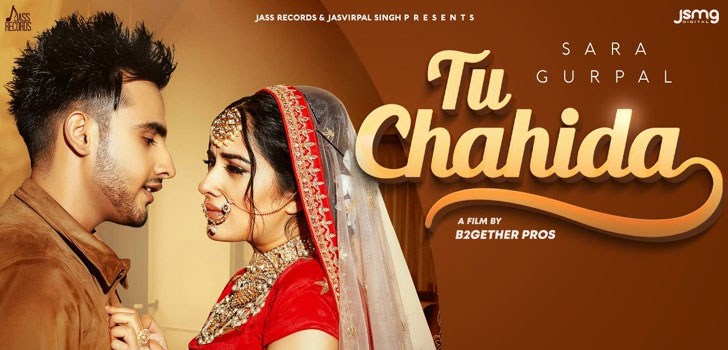 jatta tu chahida lyrics