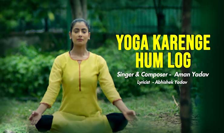yoga karenge humlog lyrics