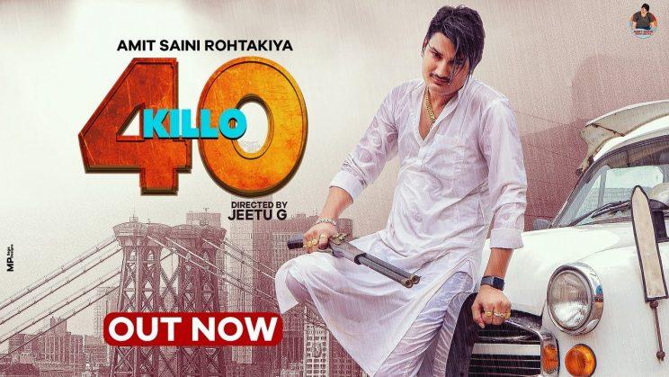 40-killo-lyrics-in-hindi