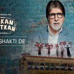 Daata-Shakti-De-lyrics-in-Hindi