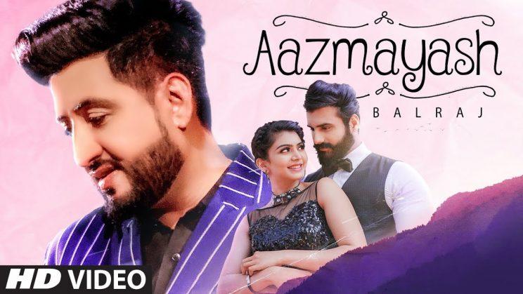 aazmayash-lyrics