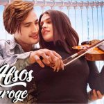afsos-karoge-lyrics-in-hindi