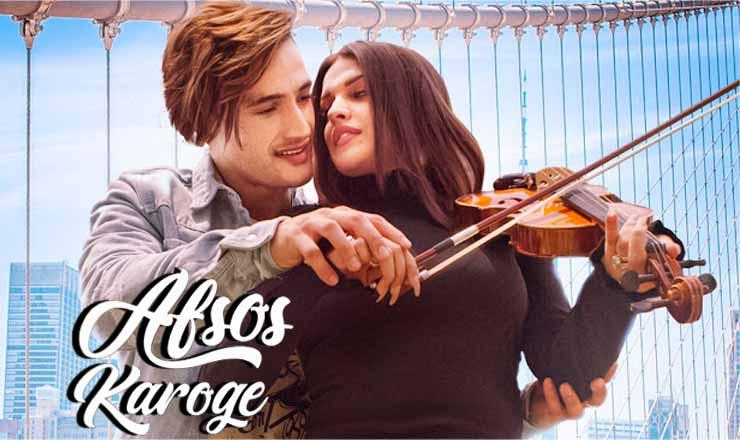 afsos-karoge-lyrics-in-hindi