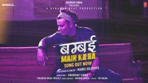 bambai-main-ka-ba-lyrics-in-hindi