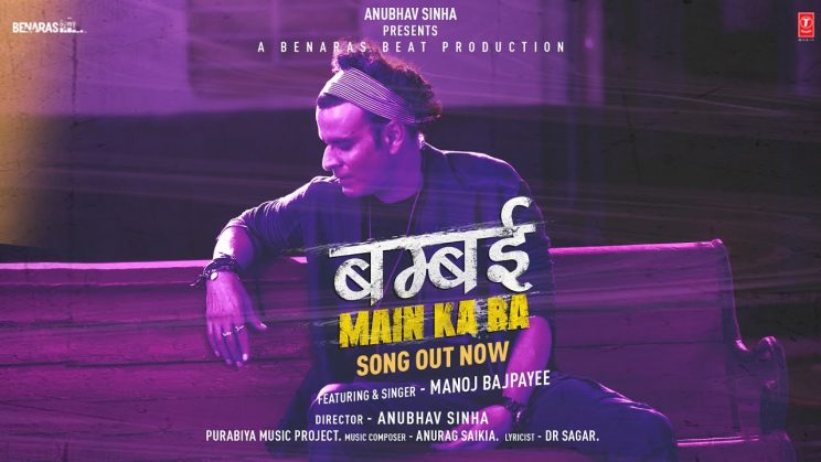 bambai-main-ka-ba-lyrics-in-hindi