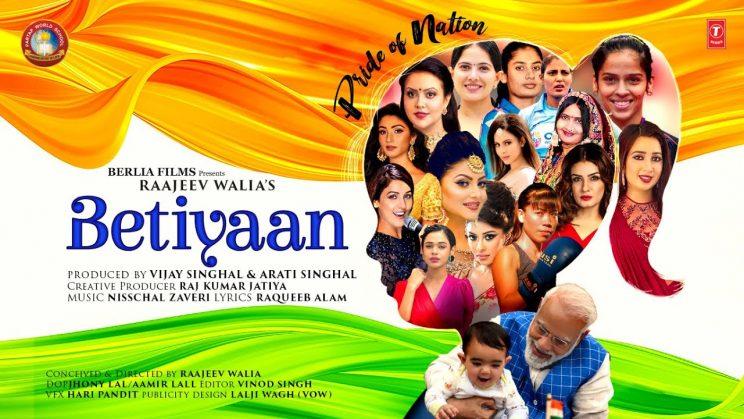 Betiyaan Pride of Nation