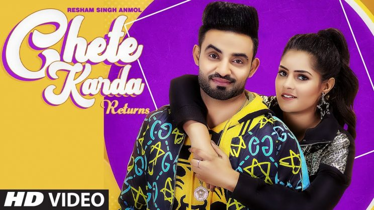chete-karda-lyrics-in-hindi