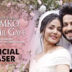 humko-tum-mil-gaye-lyrics-in-hindi