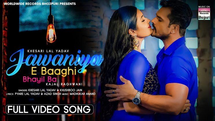 Jawaniya E Baaghi Bhayil Ba