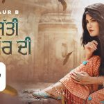 jutti-kasur-di-lyrics-in-hindi