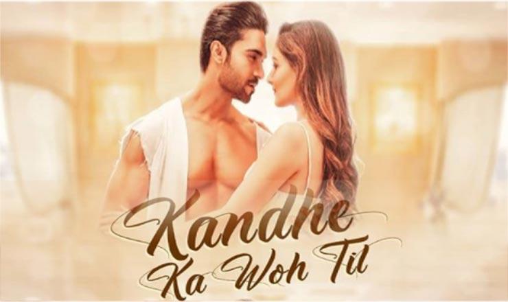 kandhe-ka-woh-til-lyrics