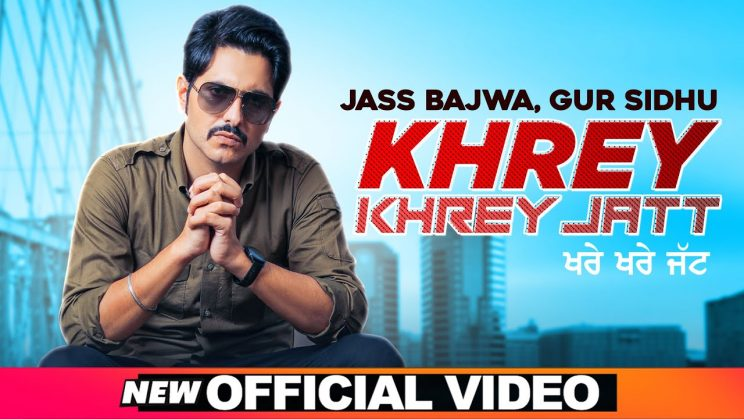 khrey-khrey-lyrics