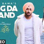 pagg da brand lyrics in hindi 1