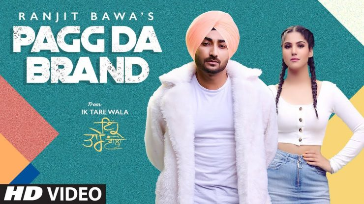 pagg da brand lyrics in hindi 1 e1599310276220