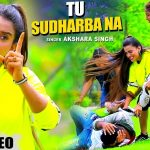 tu-sudharaba-na-lyrics