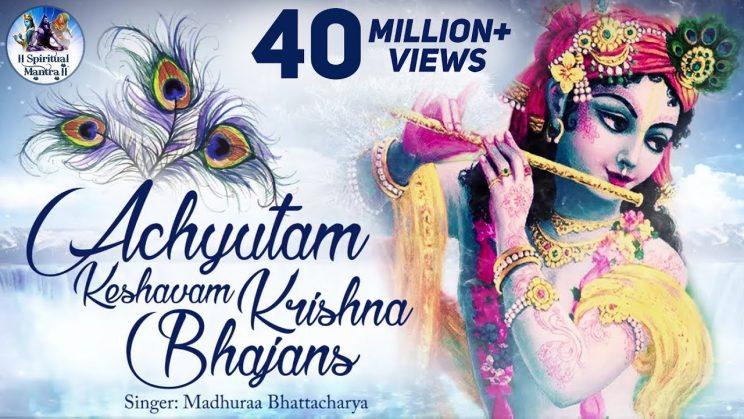 Achyutam Keshavam Krishna Damodaram