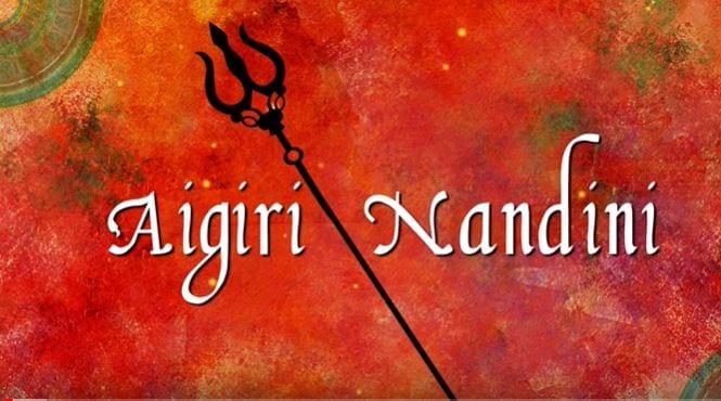 Aigiri Nandini Nanditha Medhini
