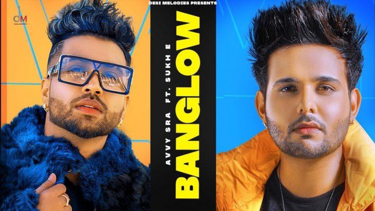 banglow