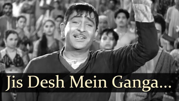 Jis Desh Mein Ganga Bahti Hai Lyrics