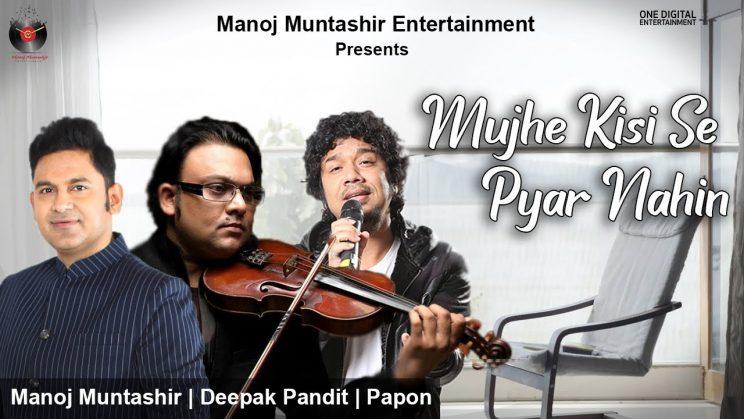 Mujhe Kisi Se Pyar Nahi