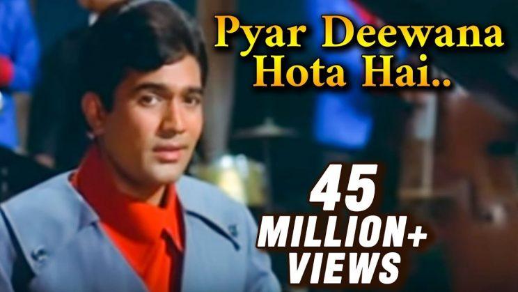 Pyar deewana hota hai Lyrics