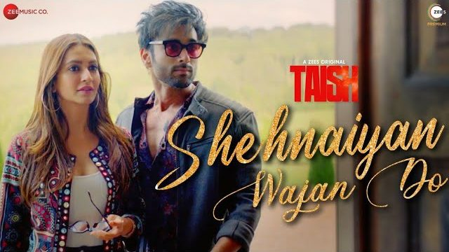Shehnaiyan Wajan Do Lyrics