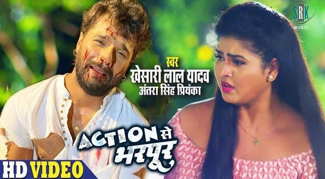 action se bharpur lyrics