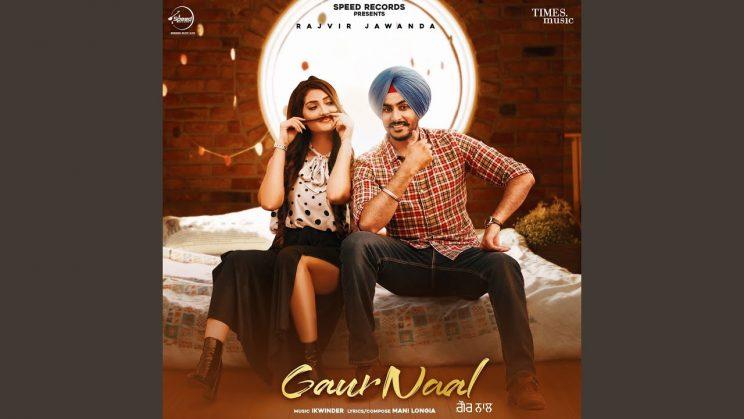 gaur naal lyrics