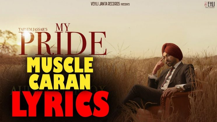muscle caran lyrics
