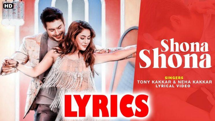 Mera Badan Pura Mera Ilaka Lyrics - Shona Shona Lyrics