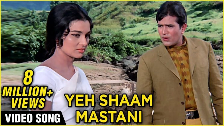 Yeh Shaam Mastani Lyrics