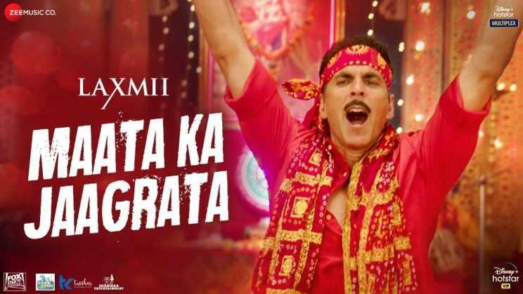 Maata Ka Jagrata lyrics