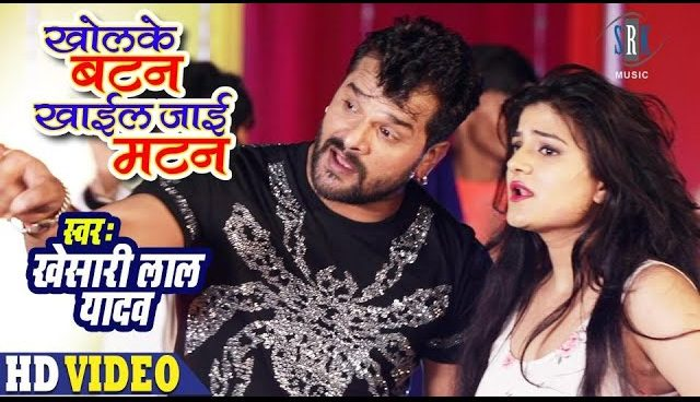 Kholke Button Khail Jaai Mutton Lyrics