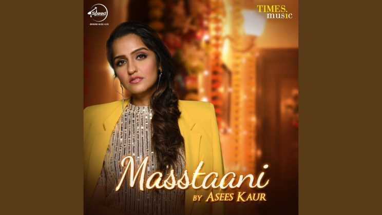 masstaani-lyrics