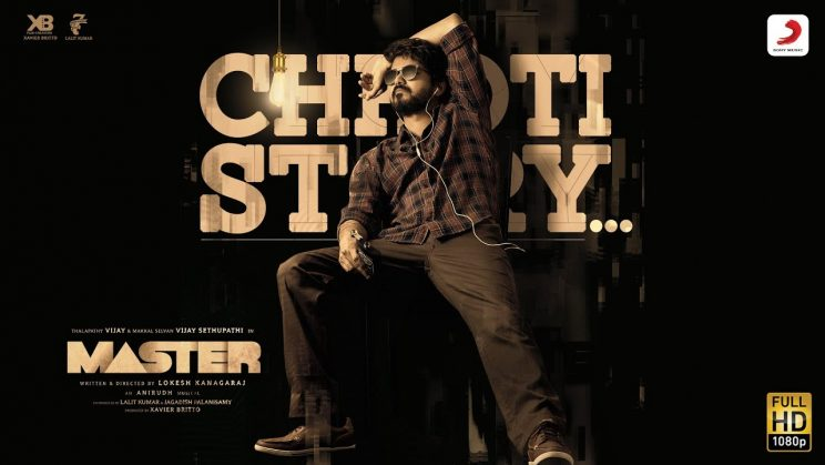 Chhoti Story Lyrics