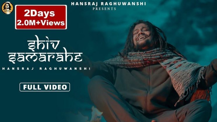 Shiv Sama Rahe Lyrics