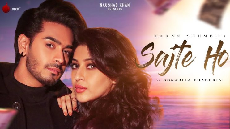 Sajte Ho Lyrics