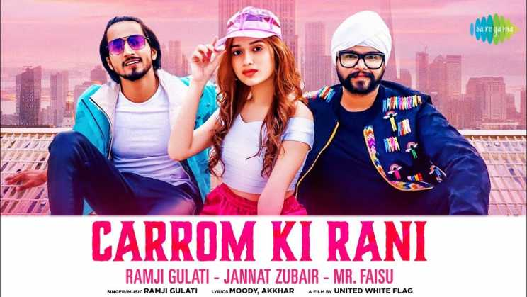 Carrom Ki Rani Lyrics