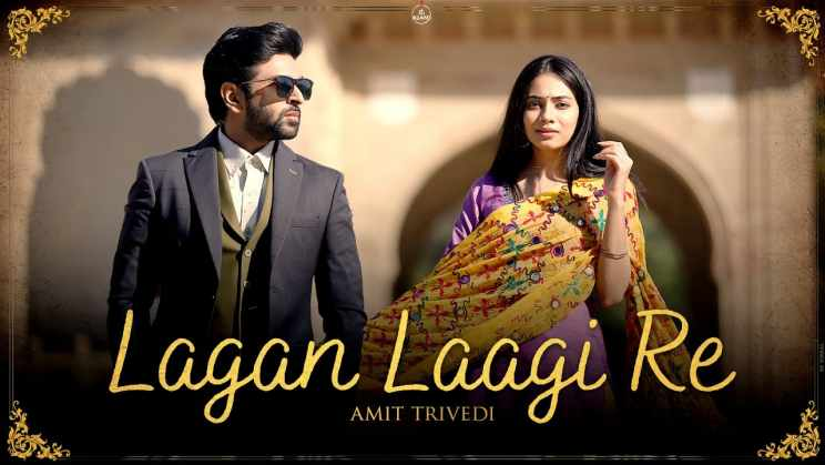 Lagan Laagi Re Lyrics