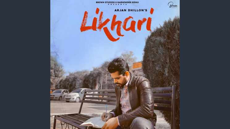 Likhari Lyrics
