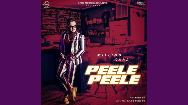 Peele Peele