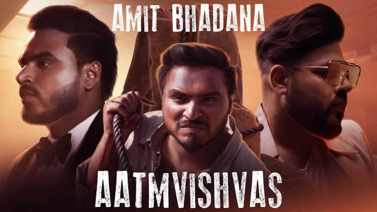 aatmvishvas-lyrics