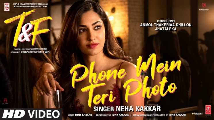 phone me teri photo lyrics