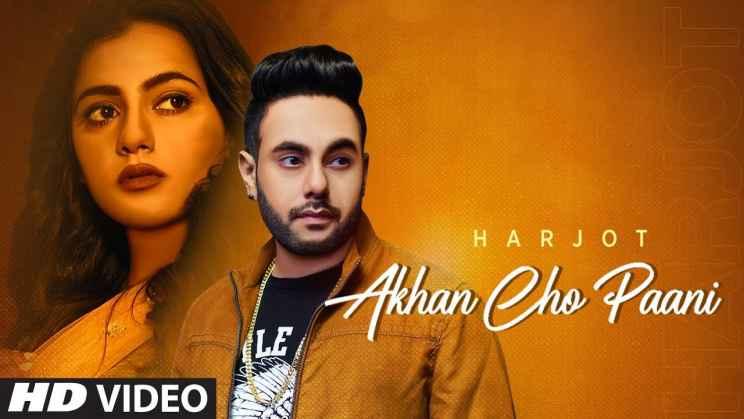 Akhan Cho Paani Lyrics