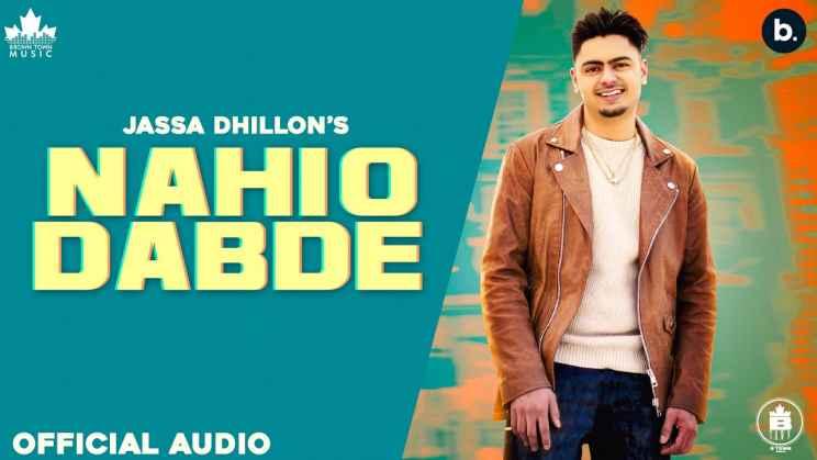 Nahio Dabde