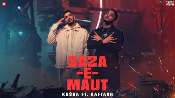 Saza-E-Maut