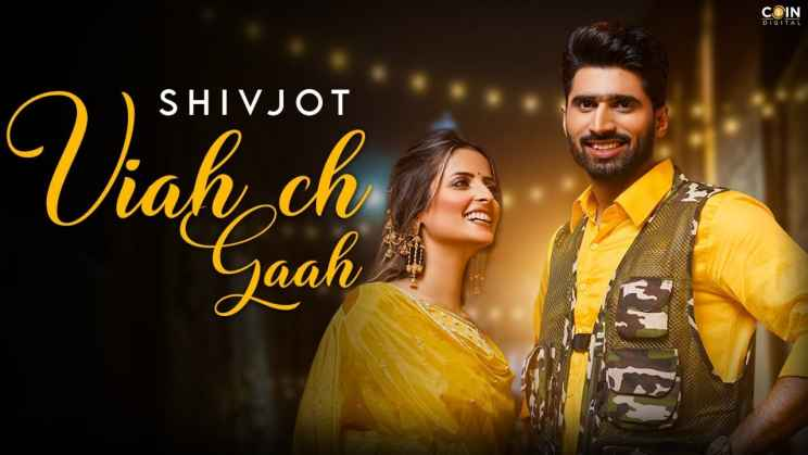 Viah Ch Gaah Lyrics