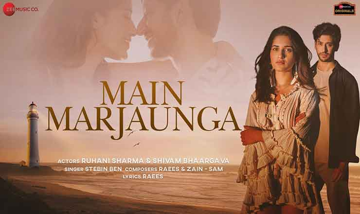 Main Marjaunga