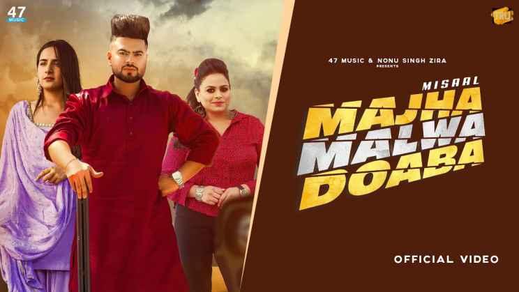 Majha Malwa Doaba