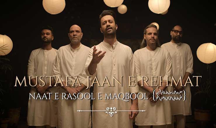 Mustafa Jaan E Rehmat